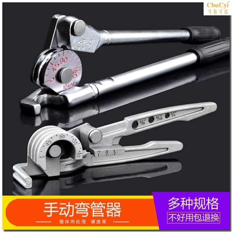 五金工具弯管器空调铜管铝管手动弯管机弯管工具冰箱冰柜维修盘管