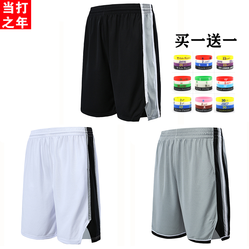 Spurs Basketball Shorts mens training sports shorts summer running fitness over the knee Capris pocket loose over the knee