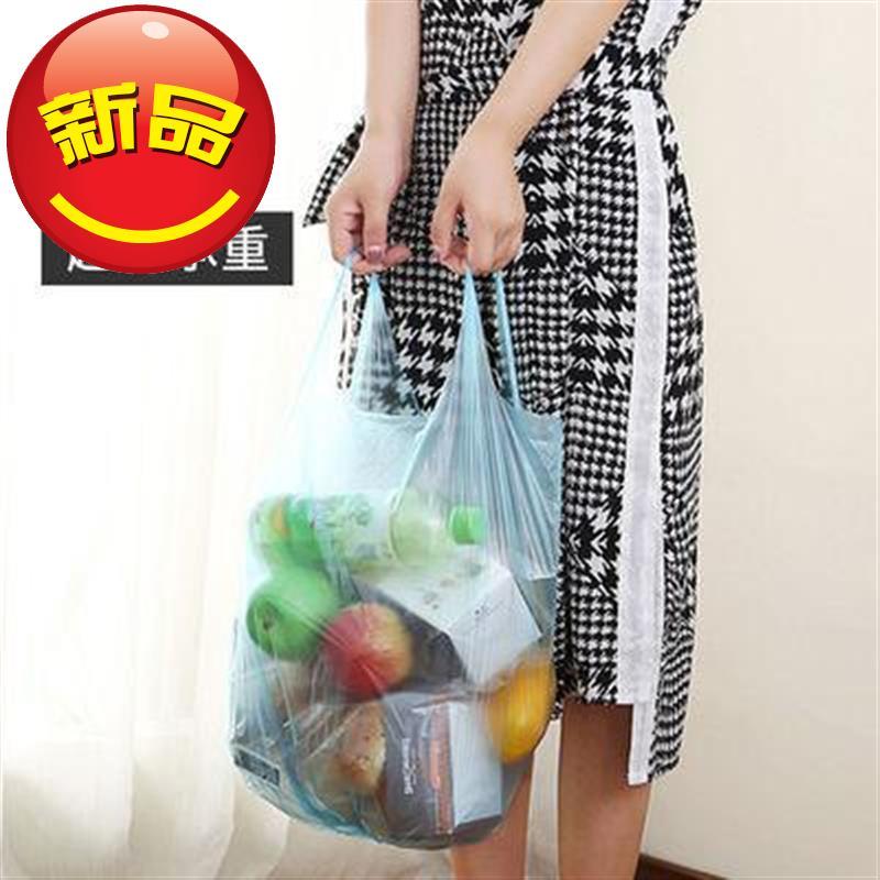 家用清33洁袋中型混色袋子提手装中大号垃圾袋手提卫生间300只彩