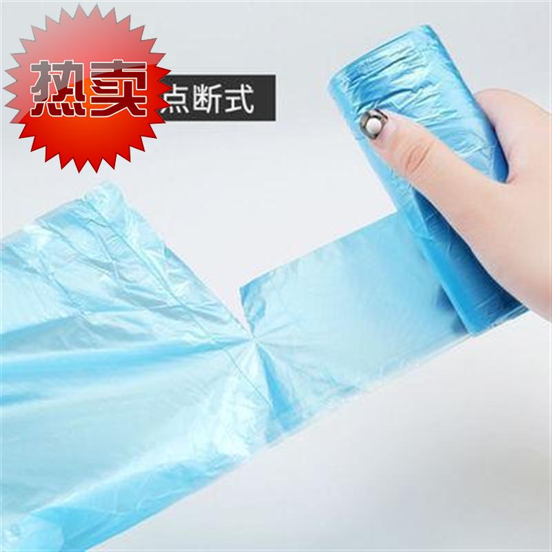 Disposable household cleaning bag plastic medium and large I garbage bag portable dormitory thickened toilet mixing