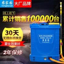 智能背负式锂电池电动喷雾器农用充电农要高压多功能充电型打要机
