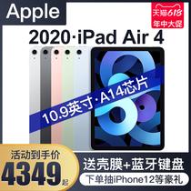 官方正品Apple苹果2020新款iPadAir410.9英寸苹果平板电脑A14芯片ipadair3升级支持妙控键盘