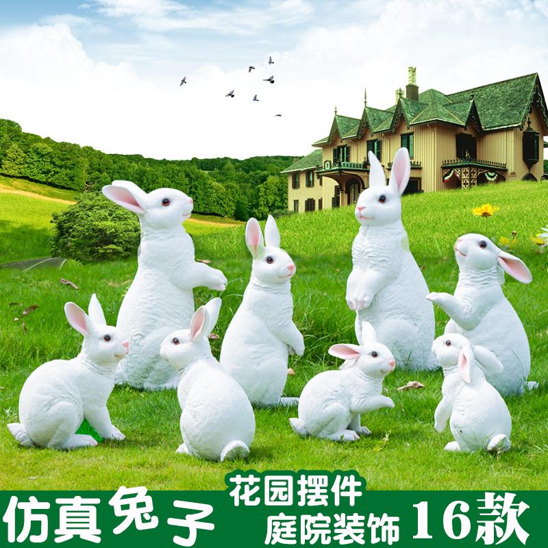 Garden decoration glass fiber reinforced plastic sculpture simulation rabbit ornament Garden Villa Park forest landscape cartoon rabbit sculpture