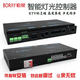 ktv智能灯光控制器系统全自动舞台酒吧dmx512调光控台铂锐中控盒图片