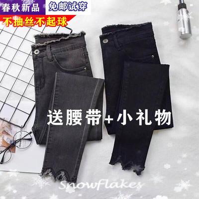 黑色牛仔裤女春季女装韩版高腰大码学生显瘦紧身九分小脚铅笔长裤