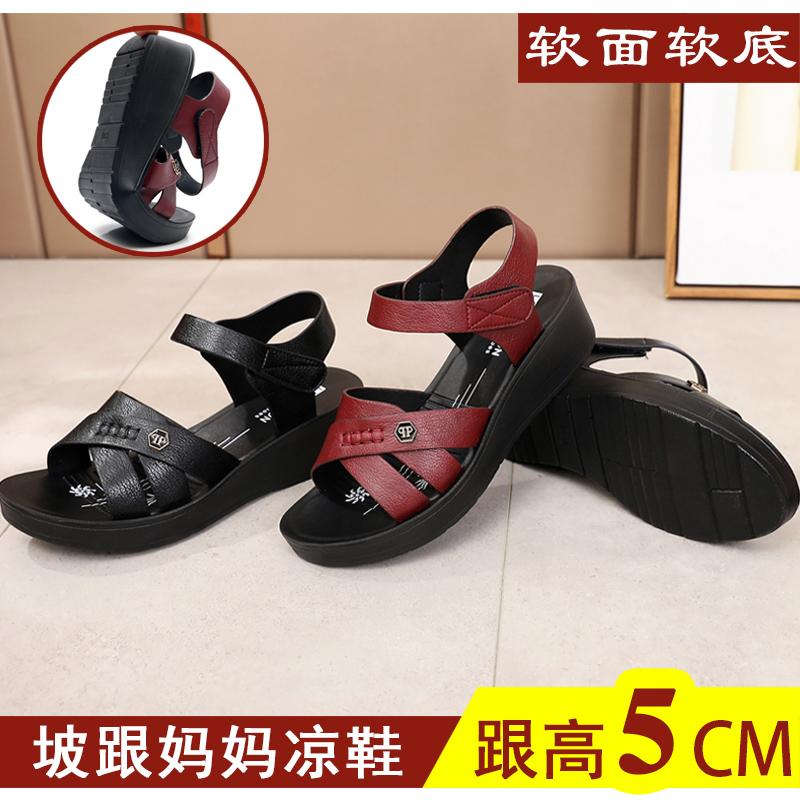 闰月中年妇女妈妈凉鞋女红色中跟坡跟厚底脚宽肥中老年人50岁大码