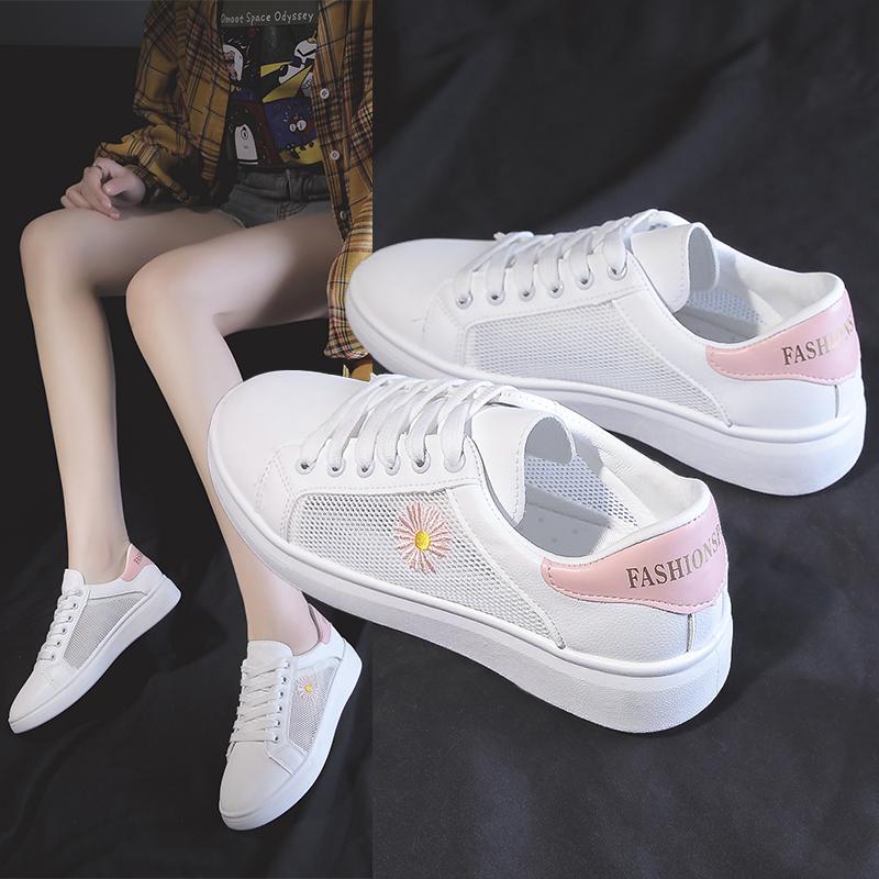百搭基础小白鞋女2020春款新款夏款洋气学生板鞋平底休闲女鞋白鞋
