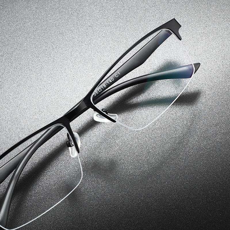 配半框近视眼镜男防蓝光防辐射变色眼镜防雾超轻成品商务玻璃镜片