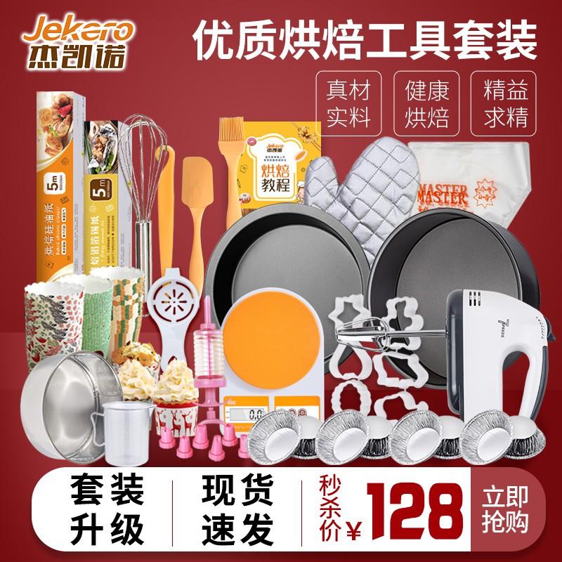 Посуда для выпекания Артикул 618698691177