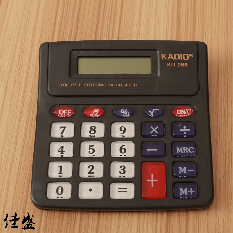 Calculation machine office big key multi-functional accounting sound calculator voice 8-bit display multi-functional Finance