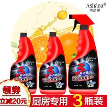 3瓶抽油烟机清洗剂厨房油烟强力除油剂阿莎娜家用油污清洁剂500g