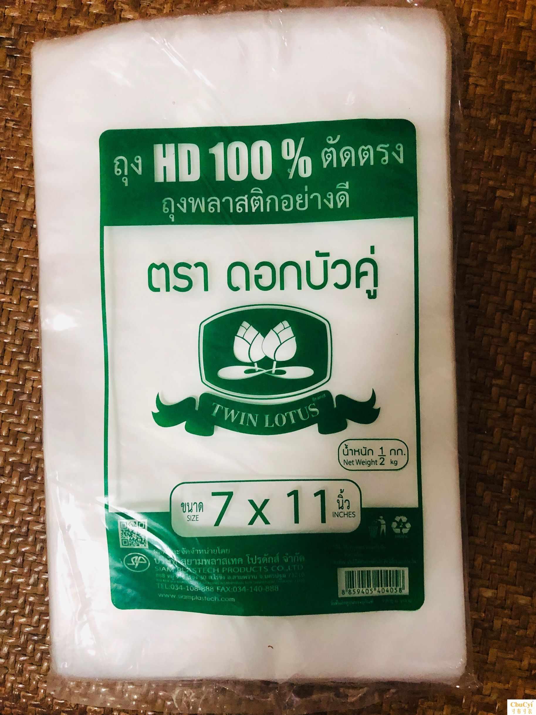 老挝咖啡袋 手提塑料袋纸袋泰国奶茶一次性咖啡袋 东南亚饮品袋