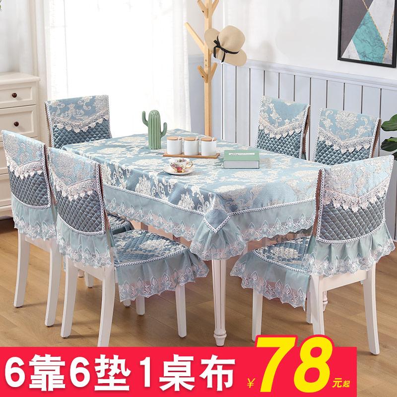 Скатерти и чехлы для стульев Артикул 598947577580