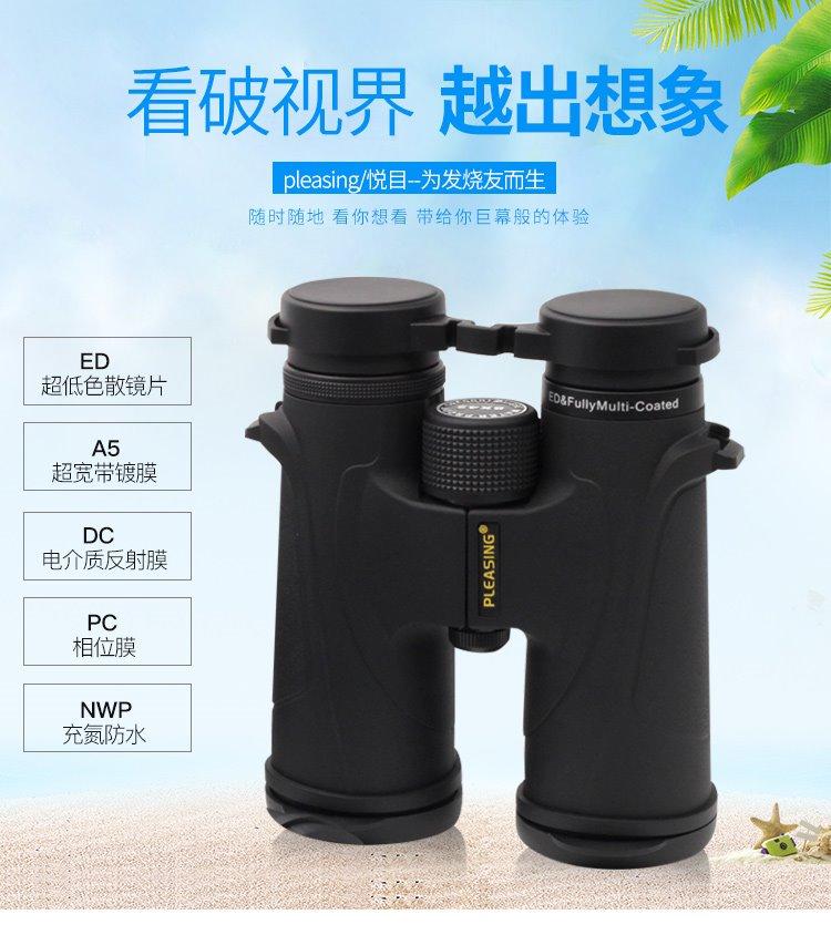 新升级8×32 8 10×42 观鸟观星演唱会钓鱼防水ED双筒望远镜