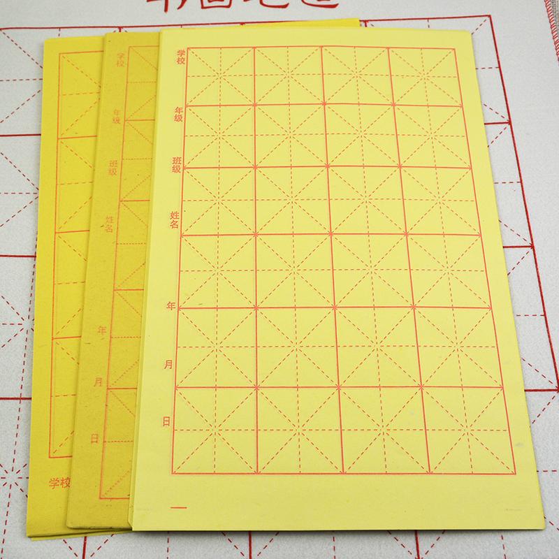 Бумага из бамбука Артикул 606713075235