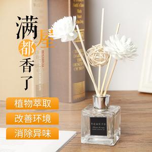 无火香薰精油家用卧室内持久香水摆件净化空气清新剂厕所卫生房间