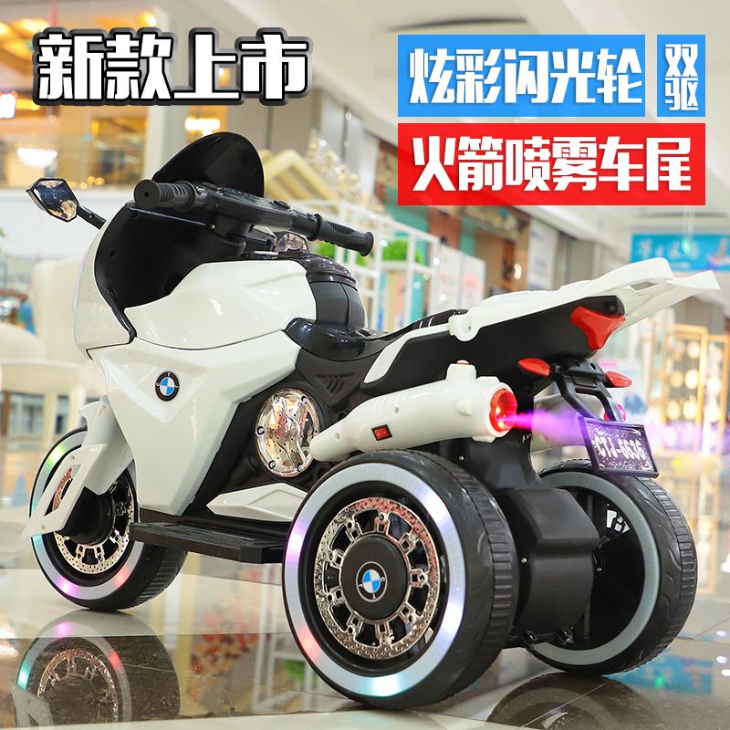 Детские автомобили Артикул 611781506476