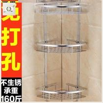 浴室墙上架子免多层挂架洗手打孔置物架大号三角架卫生间不生锈
