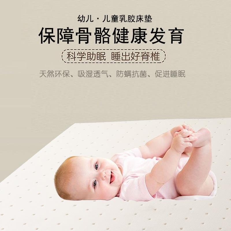 天然ゴムのマットレスbb子供用マットレス赤ちゃん幼稚園児用マットレス冬夏カスタマイズできます。