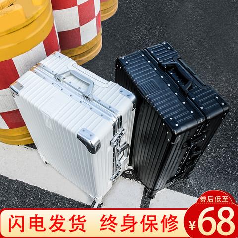 行李箱ins网红潮20寸小型万向轮女男学生24旅行密码皮箱子拉杆箱