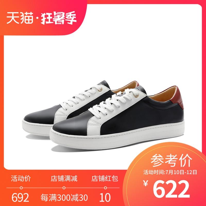 男鞋2020年流行鞋子百搭男士休闲鞋夏季防臭透气板鞋韩版新款潮流