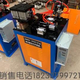 销售气动对焊机.铁棍铁圈钢圈自动碰焊机,气动碰焊机.数控对焊机