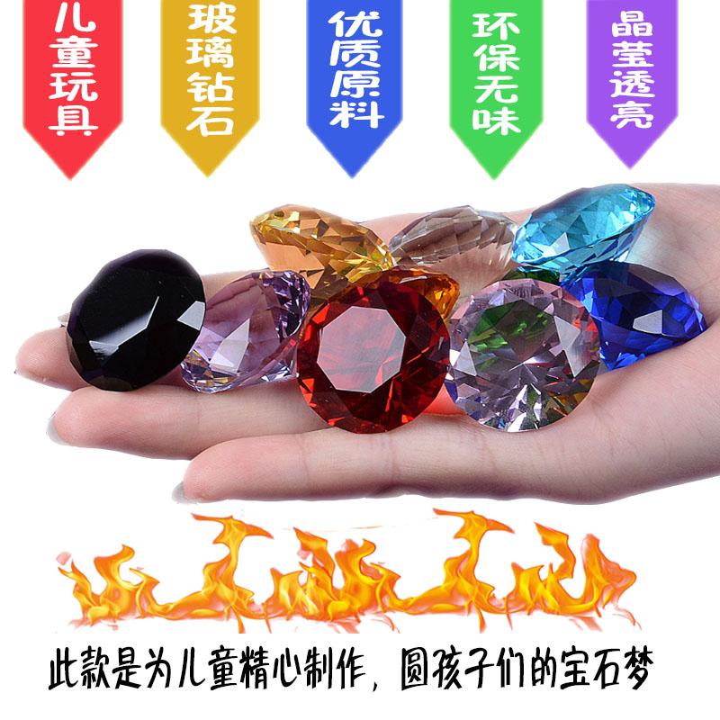 Transparent imitation crystal, artificial glass, diamond reward, childrens gem toy, super flash Princess treasure, props and ornaments