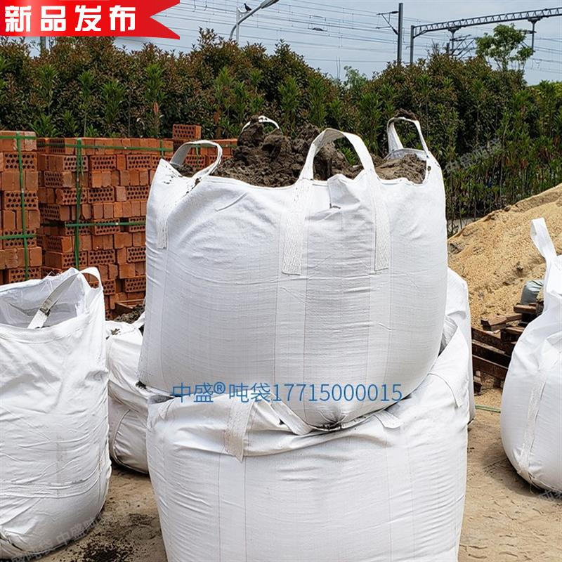 Large square round lifting with ton C position materials, solid freight reinforced lifting bag, repeat 500m ton bag