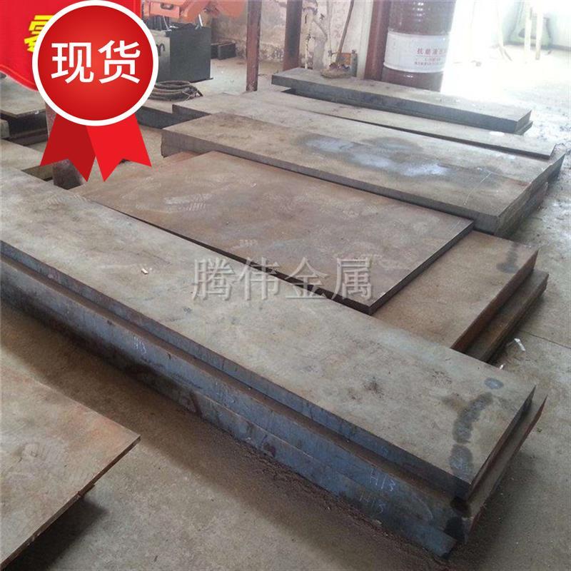 Листы стальные Артикул 613574453216