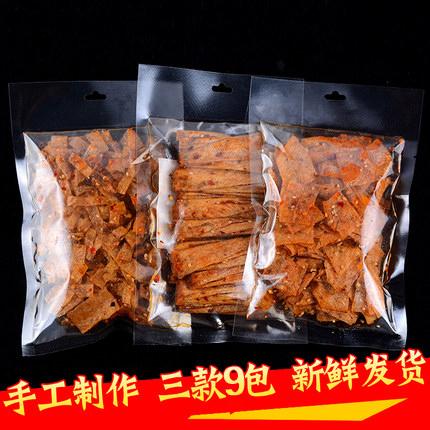 豆有味手工豆皮卷辣条零食麻辣片湖南特产儿时怀旧混合装小吃9包