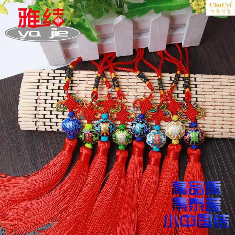 景泰蓝中国结挂件小号传统中国风特色纯手工艺礼品出国外事送老外
