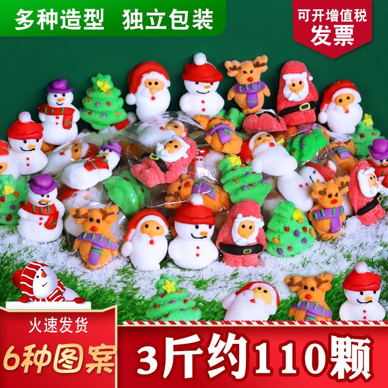 卡通圣诞节糖果棉花糖过年年货小零食散装圣诞糖老人卡通糖