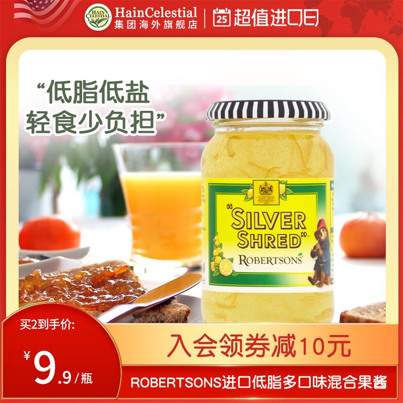 ROBERTSONS罗伯逊进口低脂柠檬苹果橙子混合果酱早餐面包三明治酱