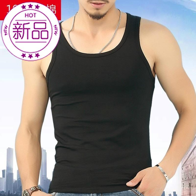 Hanging neck Korean mens bottoming shirt mens Cross beach vest mens 8 sports young and middle-aged small wear yellow boundless