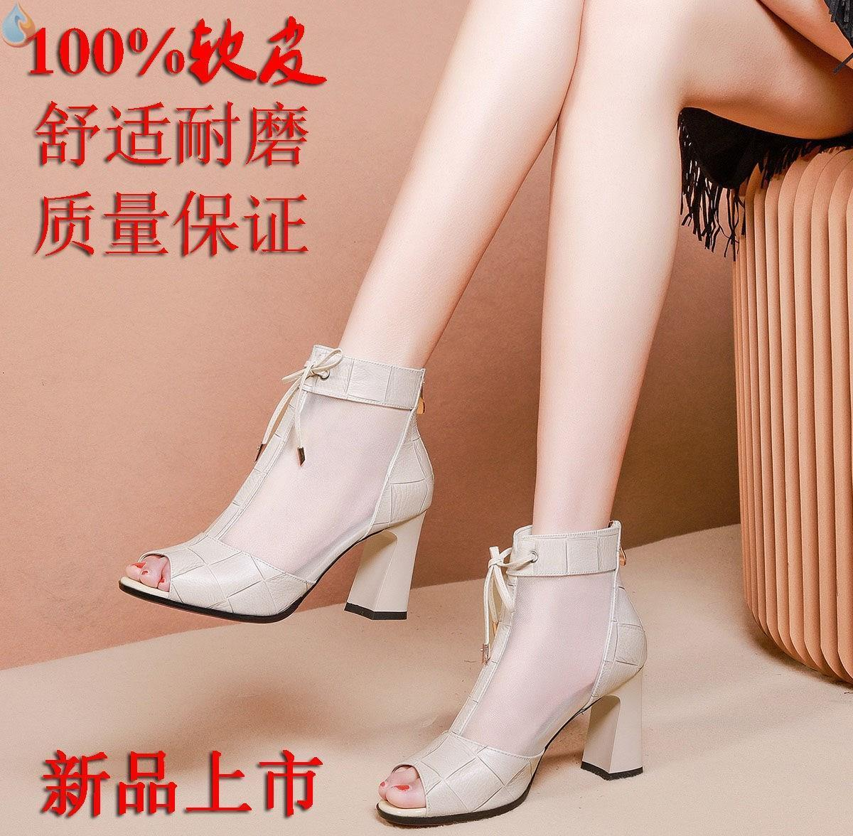 ? New style shoes pointed womens boots mesh yarn 2020 spring and summer sandals net boots womens thick heels high top short boots high heels cool
