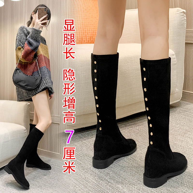 Net red mid-range boots womens new fall / winter 2020 long boots under the knee short high boots womens inner
