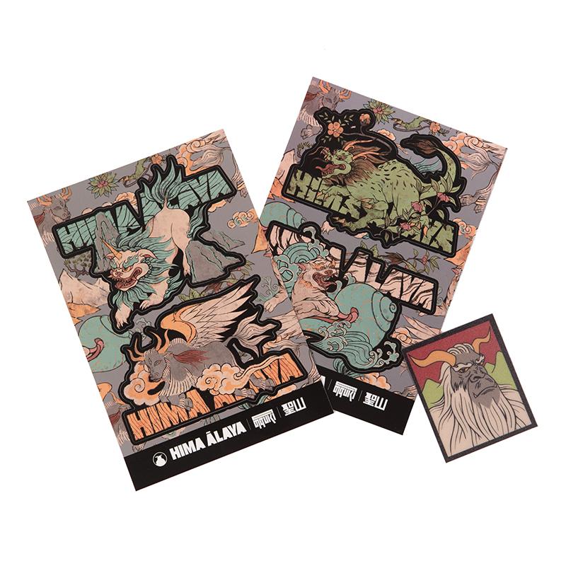 圣山服饰设原创神兽系列鼠年贴纸行李箱滑板电脑笔记本防水贴画
