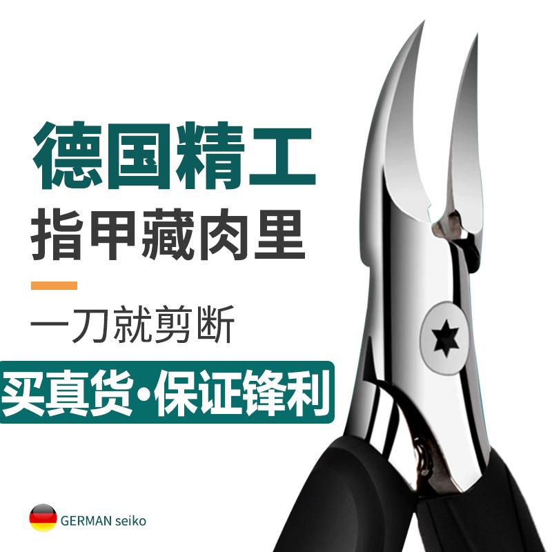 德国甲沟专用剪刀原装斜口指甲刀家用尖嘴鹰嘴钳子修脚神器炎进口