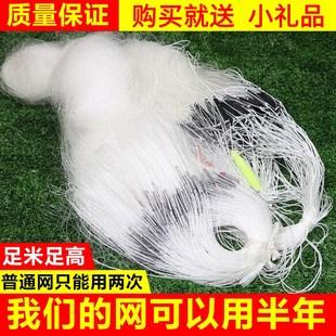 魚網粘網三層沉網 漁網加粗卡絲網鯽魚撲魚網100米捕魚三