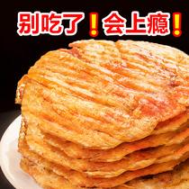 斤10麻辣鱼干一件北海龙润芝麻蜜汁香辣鳗鱼丝整箱批发海味零食