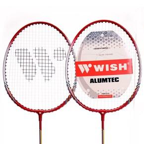 2支双拍wish/伟士羽毛球拍儿童青少年练习初级训练耐用型家庭对拍