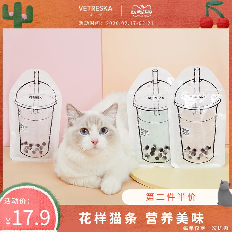 未卡 猫零食猫条湿粮肉粒三文鱼鸡肉包装罐头幼成猫通用12g*6包