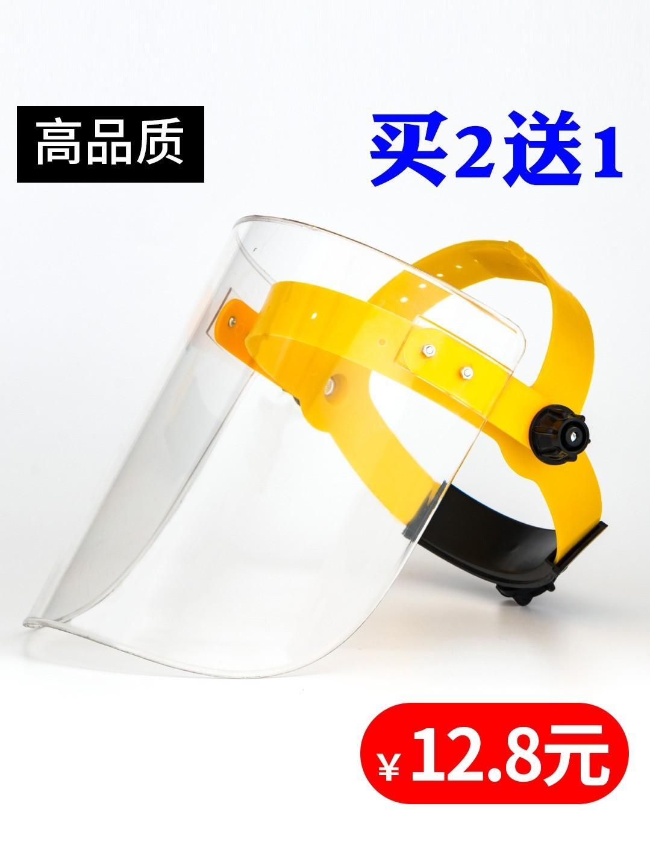 溶接マスクアルゴンアーク溶接工が防塵防塵防塵防塵防火顔全顔保護茶全透明ヘッド装着式卓上
