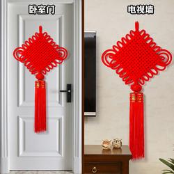 中国结挂件玄关平安节客厅大号镇宅新居招财电视墙挂门上红色装饰