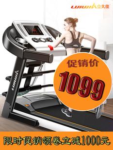 立久佳 小型折叠室内电动走步超静音健身房专用 MT900跑步机家用款