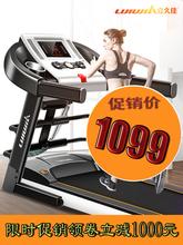 立久佳 MT900跑步机家用款小型折叠室内电动走步超静音健身房专用