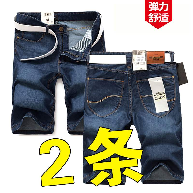 Denim shorts mens summer thin elastic casual breeches five point pants mens loose straight pants trend versatile pants