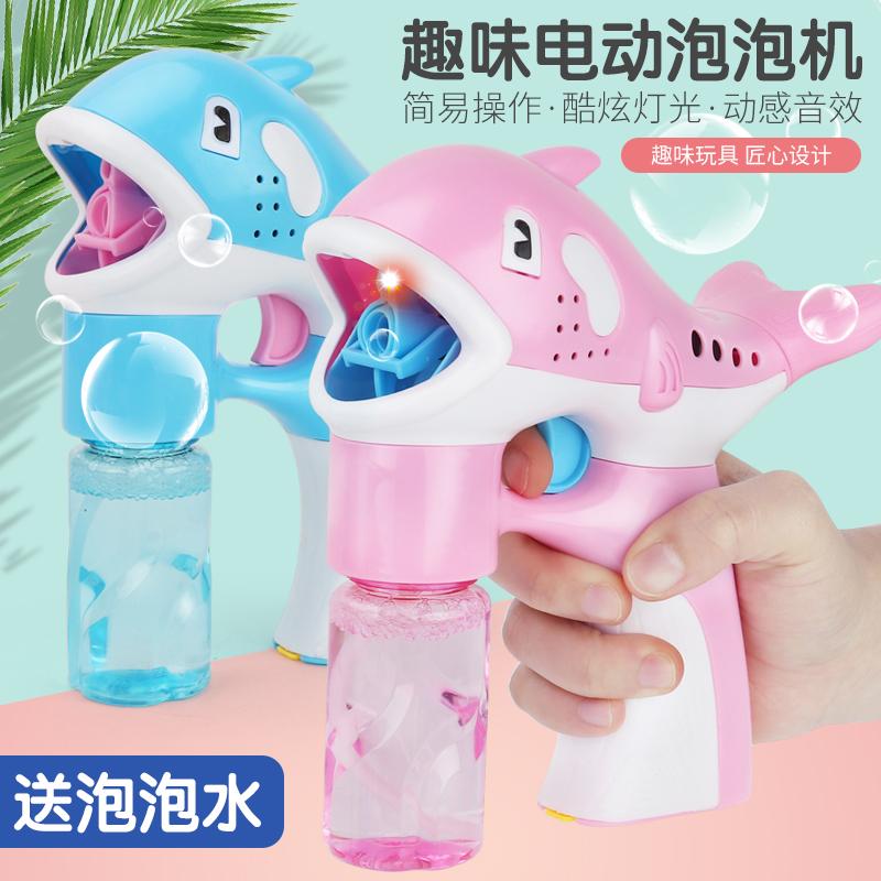 电动相机泡泡机器抖音玩具吹泡泡枪(非品牌)