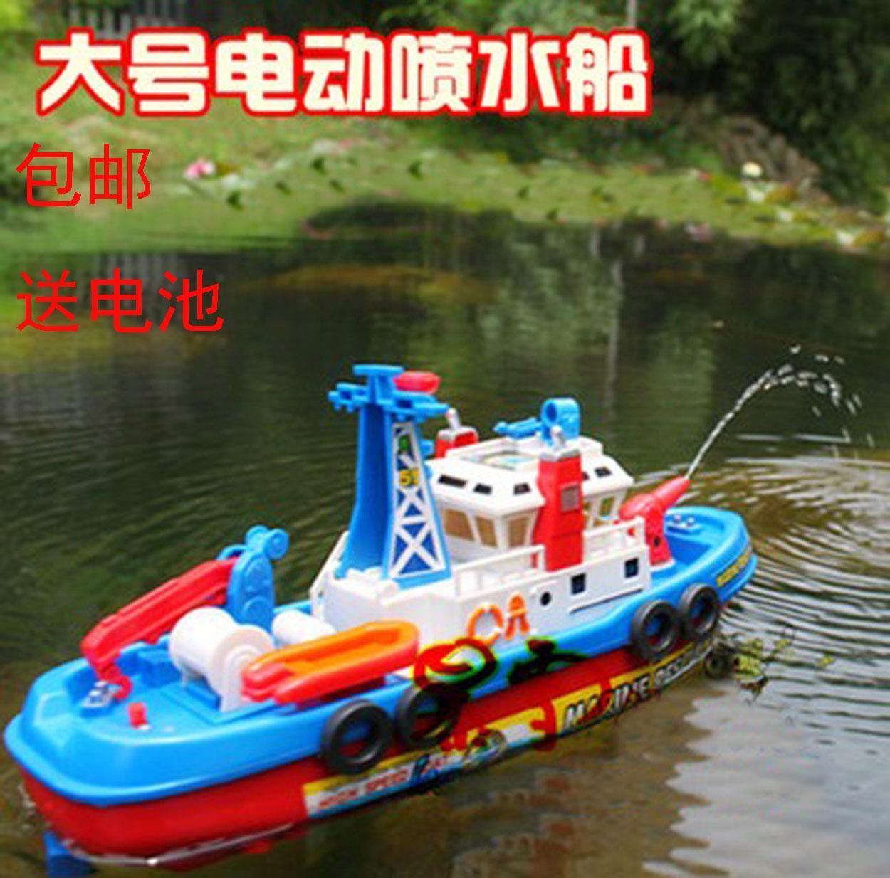 Радиоуправляемые лодки Артикул 592973790759