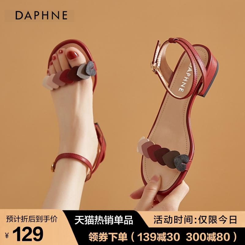 达芙妮甜美爱心凉鞋一字带风高跟鞋